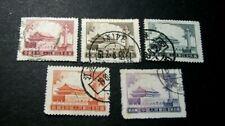 PRC-China Stamp Scott# 282-286 Gate of Heavenly Peace 1956   C529