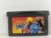 Boboboubo Boubobo: Majide!!?- GBA Game Boy Advance - AGB-BOBJ-JPN - Japan Import