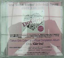 Do Girls!/Beyonce Cyndi Lauper Britney Spears Shakira Japan Promo 2009/CD