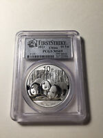 2013 China Panda Silver 10 yuan 1 oz PCGS MS 69