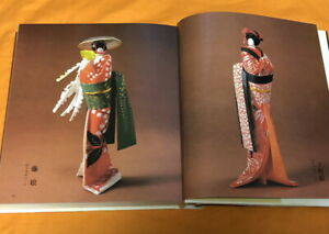 Make Japanese Paper Craft Doll Washi Doll book from Japan #1178
