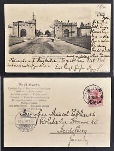 GERMANY Post Office in CHINA 1905, $$$, PEKING Legation Quarter Pic PPC Card to