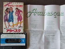 ARABESQUE -SANDRA VI(6) Caballero JAPAN CASSETTE Slip Case+Insert VCW10046 FreeS