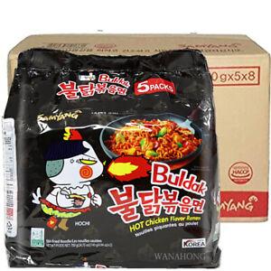 Samyang Hot Chicken Spicy Ramen Noodle (Pack of 40)
