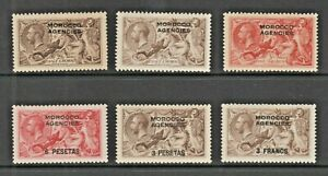 MOROCCO AGENCIES OVERPRINTS ON GB 'SEA HORSES' 6 DIFFERENT MOUNTED MINT