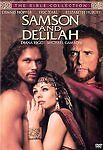 The Bible Collection: Samson and Delilah DVD