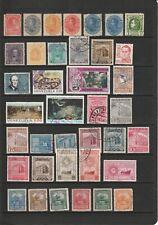Venezuela  - Attractive Stamp Selection  2 SCANS (3724)