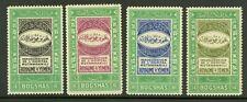Yemen  1946    Scott # 49-52  Mint Hinged Set