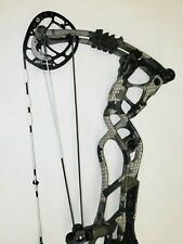 "Hoyt RX1 Turbo RH 26.5"" 50-60lbs. Kuiu Verde #2 cam With Ultrarest HDX"