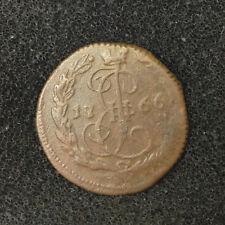 1766 DENGA OLD RUSSIAN IMPERIAL COIN. ORIGINAL.