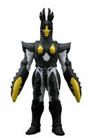 Ultra Monster 500 series #44: HYPER ZETTON