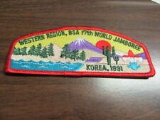 1991 World Jamboree Western Region JSP        pcj-1