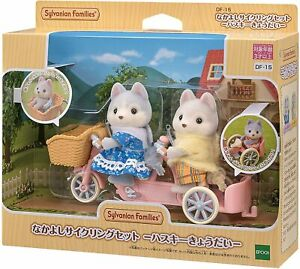 Sylvanian Families HUSKY SIBLINGS CYCLING SET Calico Critters Epoch(DF-15)