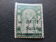 A5P17 Thailand Siam 1909 surch 2s on 2a used #30