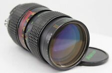 Nikon Mount Makinon Mc Zoom 35-105mm F3.5 Camera Lens