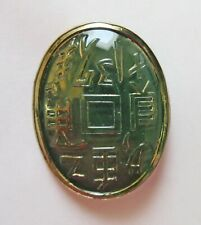 Antique Hatpin Large Egyptian Revival Textured Green Glass