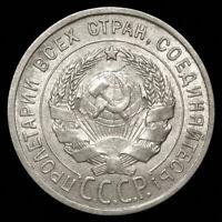 1925 Original USSR Soviet Russian Silver COIN 20 kopeks kopecks kopek HIGH GRADE