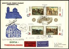 1973 Lufthansa Airlines First Flight Cover Sofia to Thessaloniki Greece Lh312