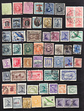 Uruguay v.large collection, mint & used  see 10 scans. L5115