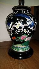 Rare Antique Famille Noir Chinese Porcelain Vase Lamp