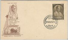 56782  -  MUSIC - IDIA - POSTAL HISTORY:  FDC COVER 1961
