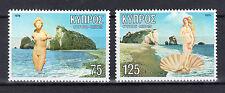 CYPRUS 1979 APHRODITE (VENUS) MNH