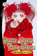 Guru Guru Pon-chan volume 4: v. 4, Ikezawa, Satomi - Paperback Book
