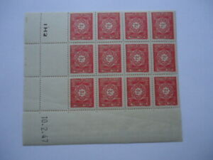 Algeria 1947 SGD289 2f Carmine Corner Block of 12 MNH Postage Due