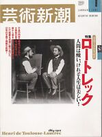 Geijutsu Shincho 2001 Jan Henri de Toulouse Lautrec 1864-1901 Japan Book