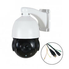 4.5'' 30X ZOOM AHD 1080P 2.0 MP PTZ Speed Dome IR Camera Night Outdoor CMOS AUTO