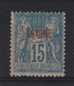 "CAVALLE GRECE BUREAU FRANCAIS YVERT N° 5 "" SAGE 15c BLEU "" NEUF xx LUXE T629"