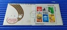 1969 Singapore First Day Cover 150th Anniversary of Singapore Miniature Sheet #1