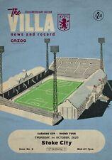 Aston Villa v Stoke City 2020/21 brand new football programme