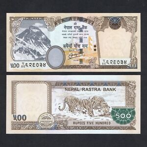 2012/2013 NEPAL 500 RUPEES P-74 UNC> > > > > > > > > > > >MOUNT EVEREST 2 TIGERS