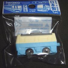 Train White and Blue Official Authentic iwako Japanese Kawaii Novelty Eraser NEW