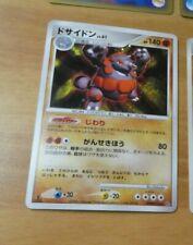 Pokemon Carte Card Rhyperior Rare Holo 033//060 R 1 ED XY1