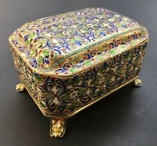 Antique Russian Enameled Silver BIG Four Feet Jewelry Hinged Box