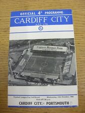 13/10/1965 Cardiff City v Portsmouth [Football League Cup] (folded, Score On Fro