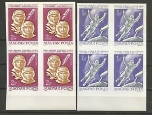 1965 HUNGARY SPACE FLIGHTY  of  VOSKHOD II  N. 2 BLOCKS x 4  IMPERF. MNH**