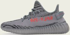 Adidas Yeezy Boost 350 V2 Beluga 2.0 / Yellow In-hand early pair ***VERY RARE***