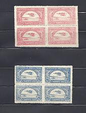 COLOMBIA 1921 SCADTA TWO BLOCKS X 4 CLASSIC