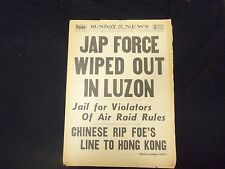 1941 DECEMBER 14 NEW YORK DAILY NEWS - JAP FORCE WIPED OUT IN LUZON - NP 2089