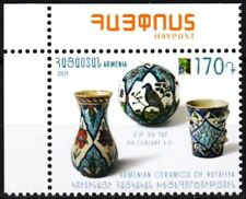 ARMENIA 2017-22 RCC / Space: Folk Crafts Ceramics. Joint Issue. Post-CORNER, MNH