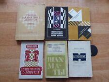 6 russische kartonierte Schachbücher aus 1949 bis 1982