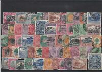 South Africa Stamps Ref 23923