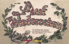 AK Auf Wiedersehen 1916, Prägekarte mit Glitzer