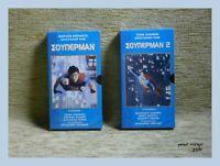 SUPERMAN & SUPERMAN II Lot X 2 VHS Tapes New Sealed VTG Rare Christopher Reeve
