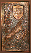 Vintage Soviet Russian Kiev hand made copper wall hanging abstract floral plaque