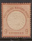 GERMANY 1872 SG 27 9 Kr. Type B Mint Very Light Hinged Cat$1200+