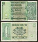 HONG KONG - 10 Dollars 1.1.1980 Pick 77a VF